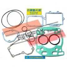 Suzuki RM250 1999 - 2000 Mitaka Top End Gasket Kit
